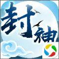热血封神单机版手游官方网站下载最新版 v1.0.0