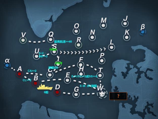 战舰少女r远洋破袭作战E6攻略 汉普顿之战通关打法详解[多图]