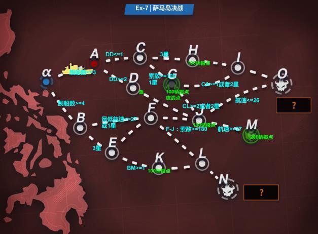 战舰少女r远洋破袭作战E7攻略 萨马岛决战通关打法详解[多图]