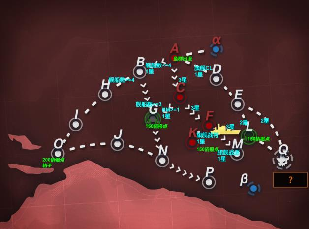 战舰少女r远洋破袭作战E8攻略 困难盖世无双打法技巧详解[多图]