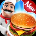 美食广场发烧汉堡3游戏