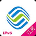 移动V金融贷款app下载官方版 v6.37