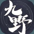 仙剑奇侠传九野手游官方网站测试版本 v1.0.0