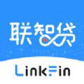 联智贷官方版app下载安装 v1.0.0