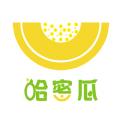 哈密瓜app贷款软件下载 v1.0.0