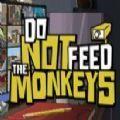 不要喂食猴子游戏安卓版 v1.0