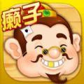 火莹棋牌官网app下载ios版 v1.0