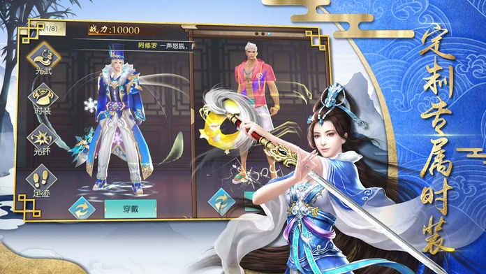 剑啸清歌手游官方网站测试版图2: