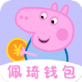 佩琦钱包官方app下载 v1.00.01