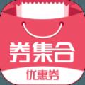 券集合app手机版下载 v1.0.0