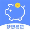 梦想易贷官方app下载手机版 v1.0.0