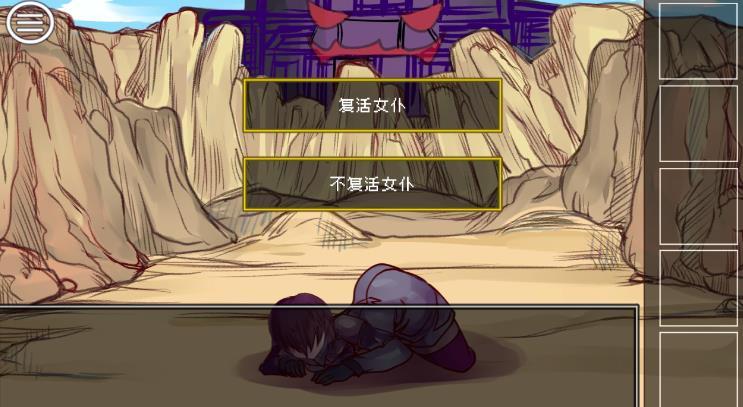 打倒魔王的方法第13关攻略 魔王与女仆图文通关教程[多图]