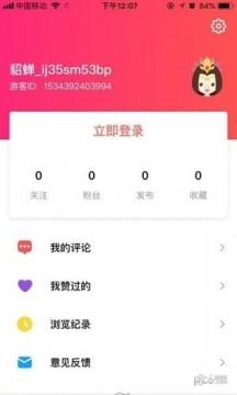 番茄社交app下载 v1.0.