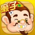 棋乐棋牌游戏中心官方下载苹果版 v1.0