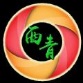 西青云统战手机移动端app v1.0.5