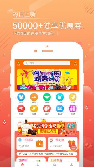 购物日记app图1