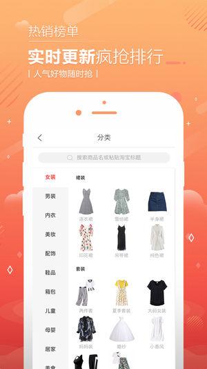 购物日记app图3