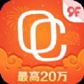 玖富小蓝卡贷款app下载 v2.9.4
