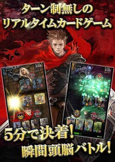 卡牌与黑暗游戏官方中文版图3: