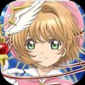 魔卡少女樱透明卡牌篇手游官方测试版 v1.0