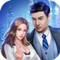 总裁与秘书手游安卓最新版下载 v1.0
