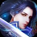 上古剑诀手游官方最新版 v1.5.0