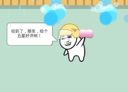 肥皂大解谜第九关攻略 美团外卖图文通关教程[多图]