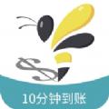 顺风应急ios苹果版入口分享下载 v1.0.0.1