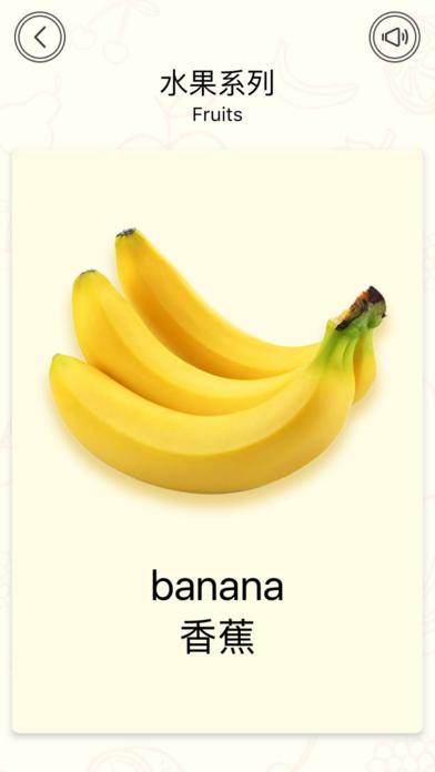 童话书app官方下载图3: