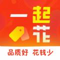 一起花商城app官方版下载 v1.00.01