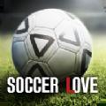 SOCCER LOVE游戏下载官方安卓版 v2.8.6