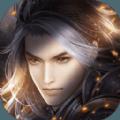 神域仙劫手游官方最新版 v1.0
