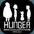 HungerApartment蚀狱