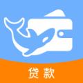 虎鲸钱包ios苹果版软件app v2.0.0