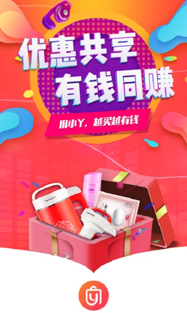 小Y省钱app软件下载图3: