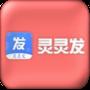 灵灵发贷款入口官方版app下载 v1.0