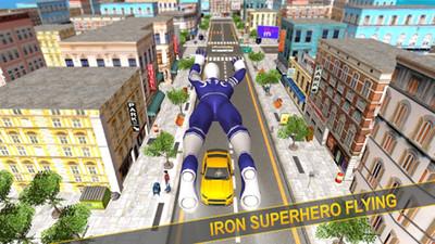 超级战斗英雄蜘蛛侠游戏安卓中文版下载图3:
