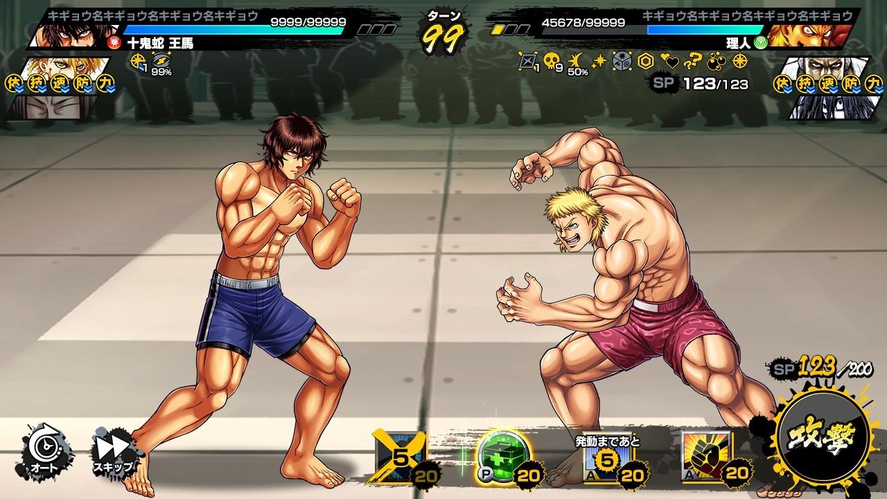 拳愿阿修罗Ultimate Battle中文版官方游戏图2: