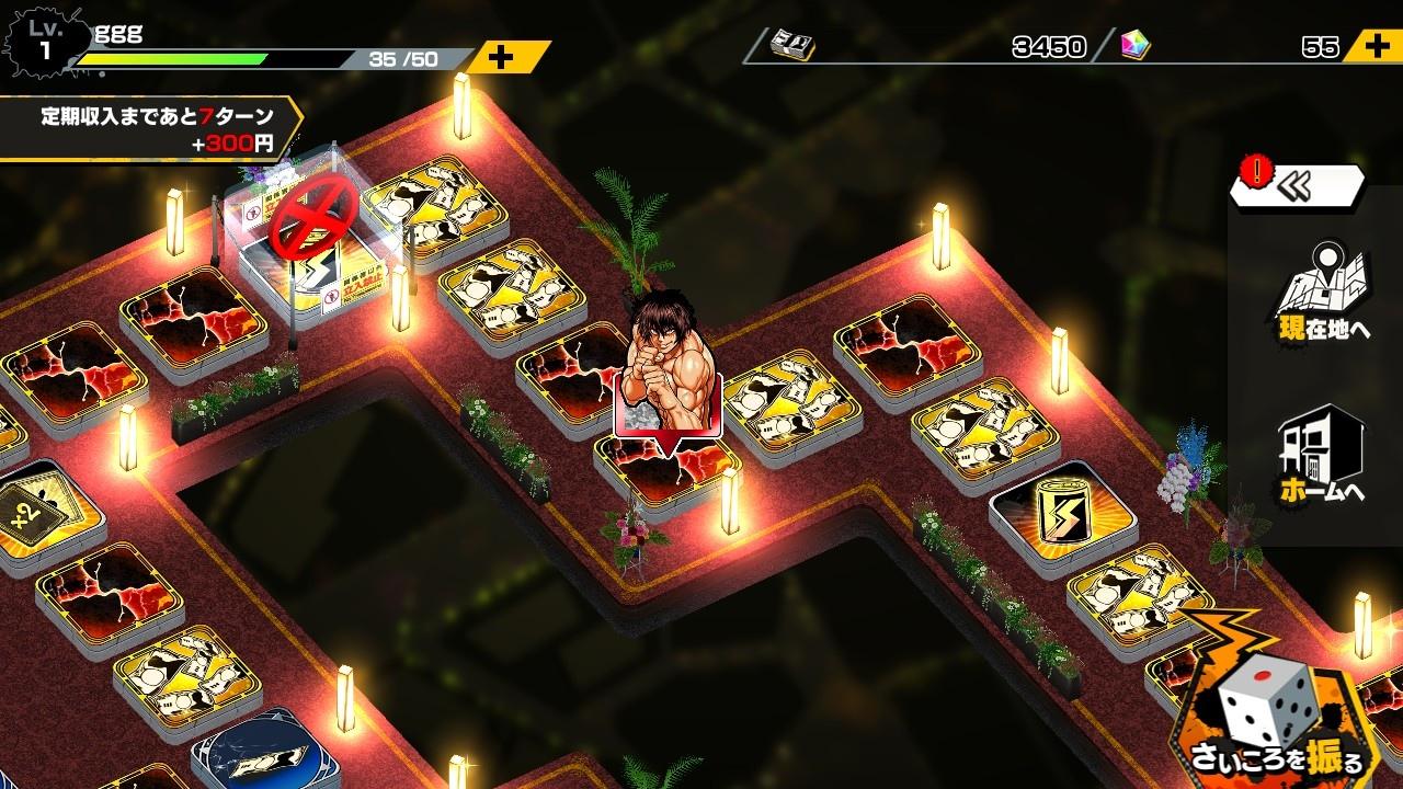 拳愿阿修罗Ultimate Battle中文版官方游戏图4:
