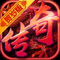 龙城秘境手游官方网站下载 v1.1.0