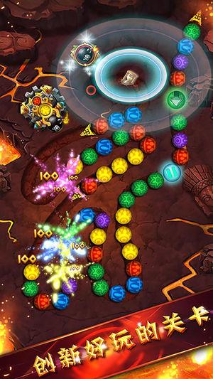 抖音祖玛游戏手机版下载最新版图3: