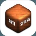 抖音antistress