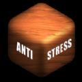 减压神器挤牙膏解锁完整免费破解版(Antistress) v3.33