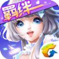 QQ炫舞手游下载最新版本APK v1.11.2