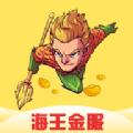 海王金服贷款官方入口app下载 v1.0.1