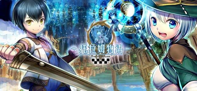 托拉姆物语官方网站正式版游戏图1: