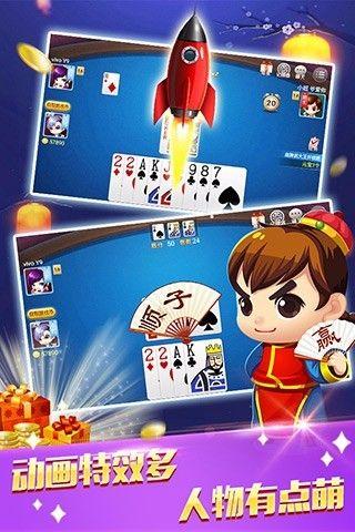 盛世娱乐棋牌游戏官方苹果版图片1