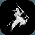 无限修仙仙器现世手游官方安卓最新下载 v4.2