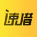 众享速贷官方入口app下载 v1.0.2