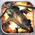 雷霆空战传奇王牌游戏安卓版下载 v1.1.1